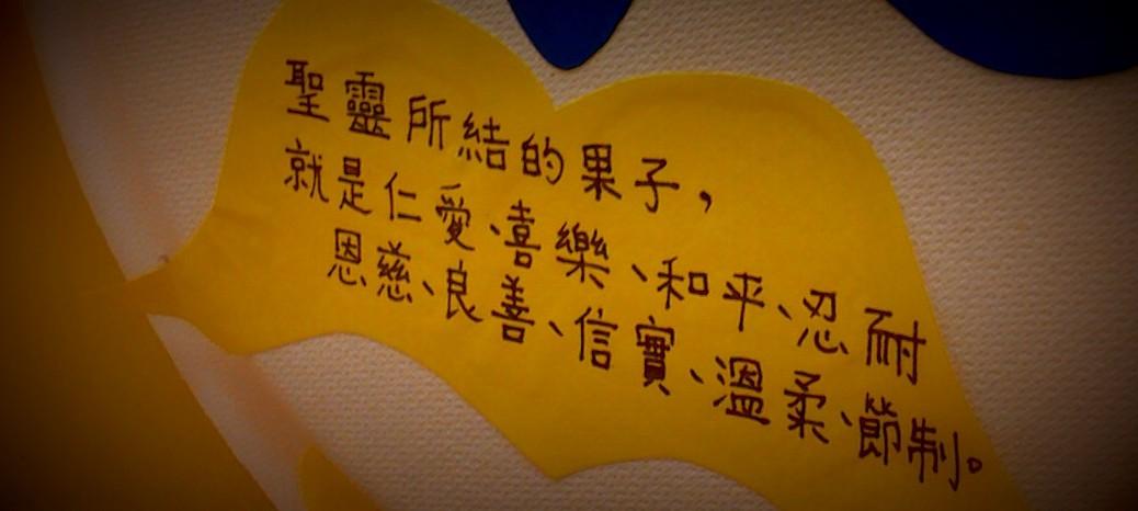 chinese_school03